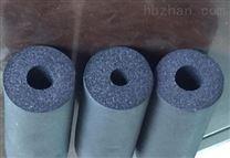 廠家供應降噪橡塑保溫隔熱材料 防火抗燃