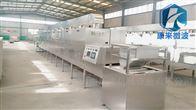 KL高端木材烘干杀虫微波设备 微波干燥机