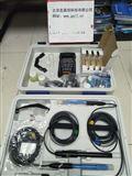 Multi 3630德国WTW Multi 3630数字化多参数水质分析仪