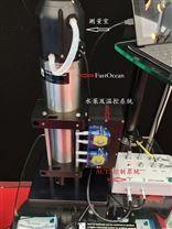 FRR藻类荧光系统