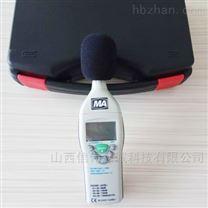 礦用本質安全型噪聲檢測儀