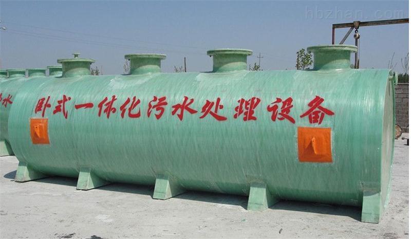 海南藏族自治州贵南县地埋式-一体化-污水处理设备