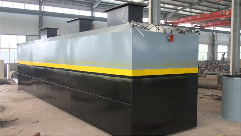 湖南省永州市地埋式-一体化-污水处理设备