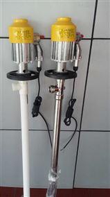 SB型电动防爆油桶泵