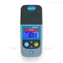 哈希DR300便攜式二氧化氯測定儀