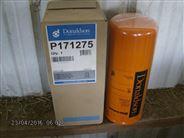 亚润供应唐纳森P171275