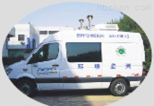 ZY-KQ03环境空气移动监测车