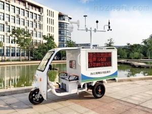 ZY-YCC01扬尘视频监测车