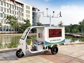 移动式扬尘视频监测车