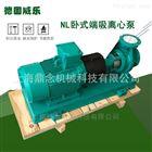 德国威乐NL50/250宣城市供高效静音端吸泵工商业用空调循环泵