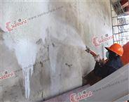 A级防火保温材料AAT,可用于内外墙保温