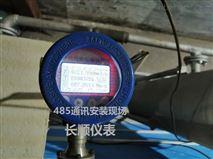 帶485通訊熱式氣體質量流量計