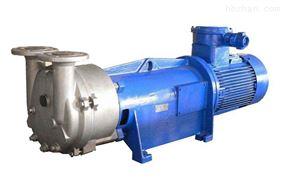 BYK小型防爆循环水式真空泵