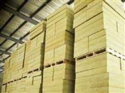 厂家直销防火防水屋面外墙幕墙保温岩棉板