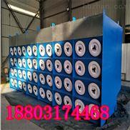 KH-XLC3-36-3脉冲式滤筒除尘器一体化设计