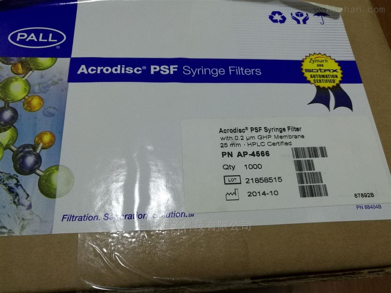 pall针头式过滤器AP-4566
