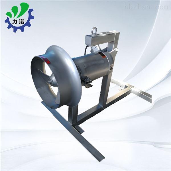 冲压式全不锈钢qjb型潜水搅拌机