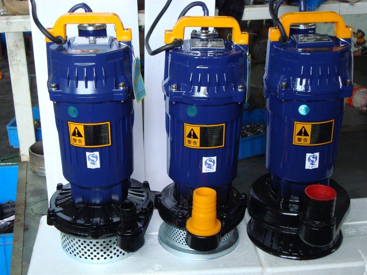 小型清水潜水泵QDX型-厂家