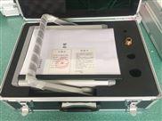 SF6智能微水仪 六氟化硫精密露点仪厂家推荐