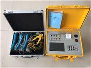自动调节高效电容电感测量仪优惠价格