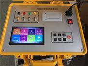 回路电阻测量仪 电容电感测试仪