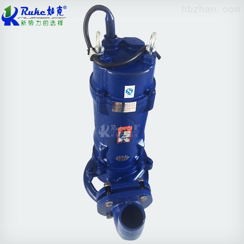 潜水切割泵