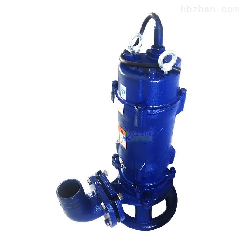 切割式污水泵 无堵塞全自动粉碎切割泵