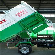 汉柯创造新能源电动三轮垃圾车