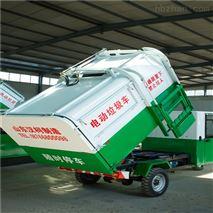 三輪自卸電動垃圾車圖片