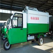 升降式电动三轮垃圾车