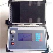 ZH4884便携式粉尘快速测定仪