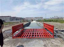 荆门环保工地全自动洗轮机 建设美好城市