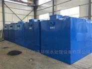 新楼盘AO污水处理设备