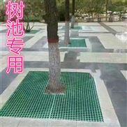 低价销售绿色树篦子树池盖板玻璃钢格栅