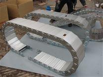 鋼鋁拖鏈鋼製線槽金屬電纜坦克鏈