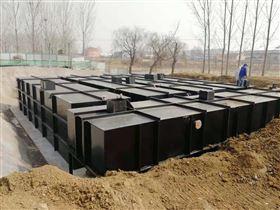 城镇一体化医院废水处理设备技术