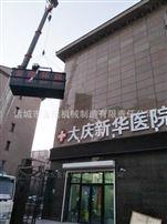 专业定制医院一体化污水处理设备
