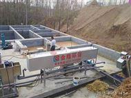 小型屠宰场污水处理设备供应