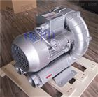 210210 0.4KW旋涡气泵