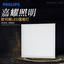 欧司朗明睿LED面板灯35W 600x600嵌入式安装