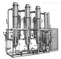 三效降膜式浓缩器制造商