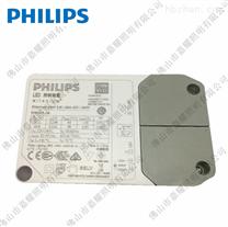 飞利浦Xitanium 27W32W36W44WLED驱动电源