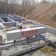 小型屠宰场地埋式污水处理设备