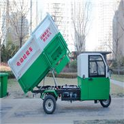 山东汉柯挂桶式垃圾清运车