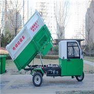 挂桶式垃圾清运车
