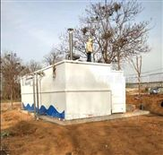 农村污水处理工程设备