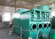 贵州涂装废水处理设备