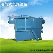 海岸环保溶气式涡凹式不锈钢气浮机