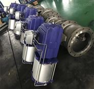 V型气动调节阀DN80ZC-ZFD530-16P8
