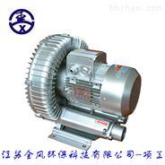 高压风机厂家 高压气泵